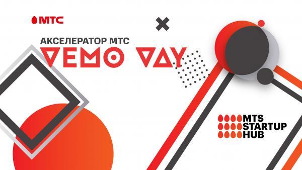 Презентация проекта «Телемедхаб» на Демо дне Акселератора МТС