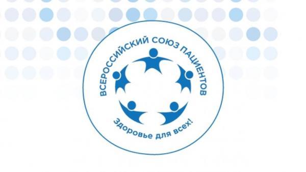 Всероссийский союз пациентов обсудил с врачами и экспертами необходимость внесения ожирения в список социально значимых заболеваний, улучшения системы маршрутизации, диагностики и лечения болезни